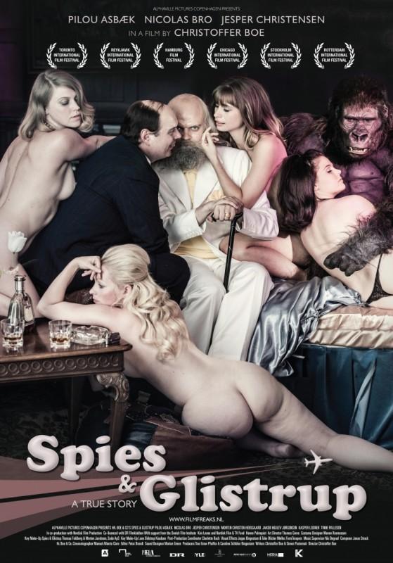 Наркотик для секса онлайн фото 117-655