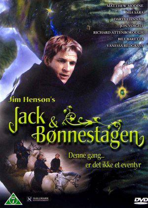 Джек и Бобовое дерево: Правдивая история - Kinopoisk Ru