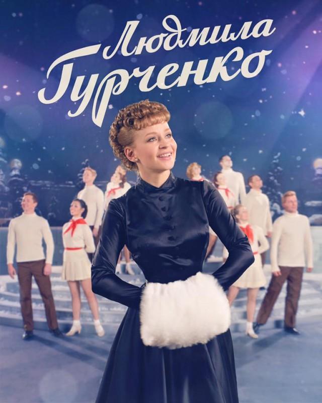 Скачать бесплатно книгу гурченко мое взрослое детство