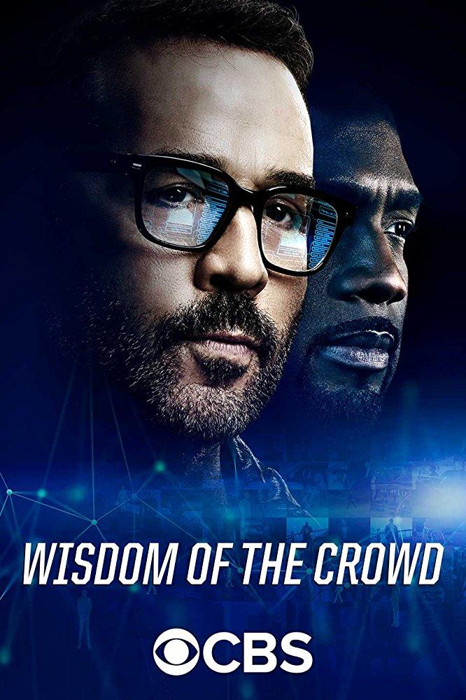 Мудрость толпы / Коллективный разум / Wisdom of the Crowd (2017)